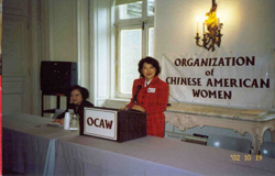 2002conference02-250.jpg